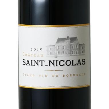 ChateauStNicolas-2015